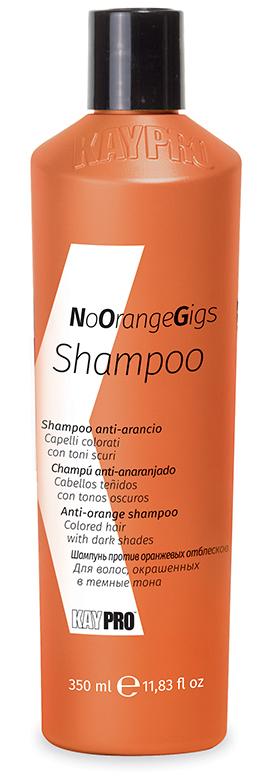 Купить KAYPRO Шампунь против нежелательных оранжевых оттенков / SHAMPOO NO ORANGE GIGS 350 мл
