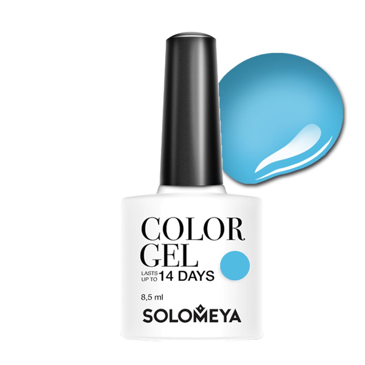 SOLOMEYA Гель-лак для ногтей SCG078 Голубое небо / Color Gel Blue Sky 8,5мл гель лак для ногтей solomeya color gel beret scg034 берет 8 5 мл