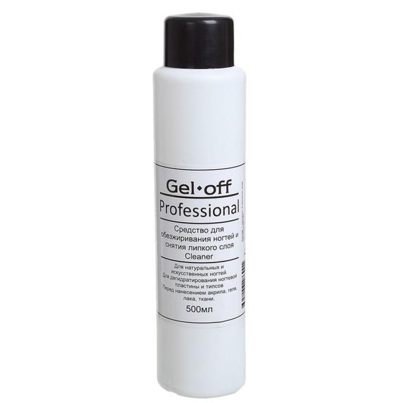 GEL-OFF Средство для обезжиривания ногтей и снятия липкого слоя / Gel Off Professional Cleaner 500 мл - Особые средства