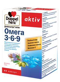 DOPPELHERZ Доппельгерц Актив Омега-3-6-9, капсулы № 60 - Витамины и минералы