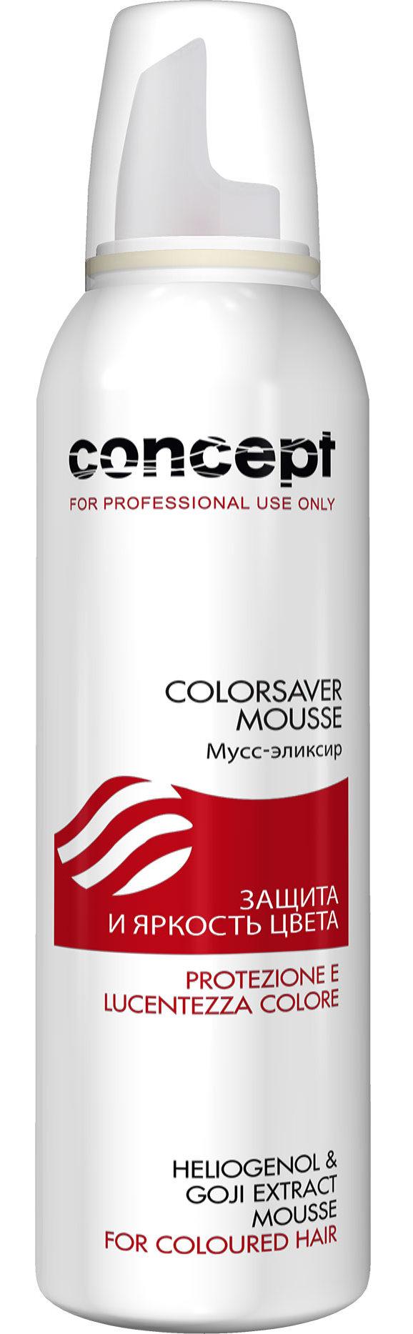 CONCEPT Мусс-эликсир для волос Защита и яркость цвета / Salon Total Сolorsaver Mousse 200 мл
