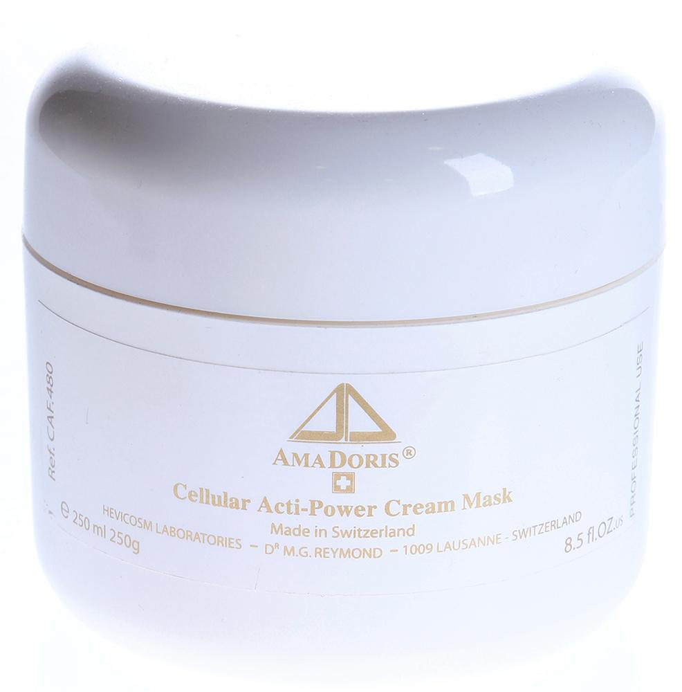 AMADORIS Крем-маска клеточная активизирующая для всех типов кожи 250млМаски<br>Эмульсия розового цвета с запахом ромашки. Маска подходит для любого типа кожи, не имеет возрастных ограничений. Уникальная маска для профилактики старения кожи и устранения экстремальных реакций (аллергия, раздражение, ожоги, зуд, отек и пр.). Ускоряет процессы регенерации, способствует быстрому заживлению травматических повреждений кожи. Активизирует синтез коллагена, укрепляет сосудистые стенки, нормализует микроциркуляцию. Стимулирует обновление клеток эпидермиса, выравнивает рельеф кожи и улучшает цвет лица. Оказывает эффективное увлажняющее действие. Применяется в комплексной терапии акне, восстанавливает кожу после интенсивных косметических процедур (глубокий пилинг, дермабразия и пр.). Рекомендуется сочетать крем-маску с бандажной техникой Amadoris. Основные цели применения: &amp;nbsp;&amp;nbsp;регенерация кожи; предупреждение образования пост-акне; уменьшение выделения кожного сала. Активные ингредиенты: Каприлил гликоль, Пальмовый токотриенольный комплекс, Полисахариды красной водоросли, Гидролизованные водоросли, Гиалуронат натрия, Сахаридный изомерат, Абрикосовое масло, Эфирное масло ромашки, Экстракт камнеломки, Эфир молочной кислоты, Аскорбиновая кислота.  Способ применения: Нанесите маску на очищенную кожу лица, шеи и декольте. Через 15 &amp;ndash; 20 минут снимите маску влажными спонжами или полотенцем. Промокните кожу салфеткой и протрите тоником.<br><br>Тип: Крем-маска<br>Вид средства для лица: Абрикосовое<br>Назначение: Акне, постакне