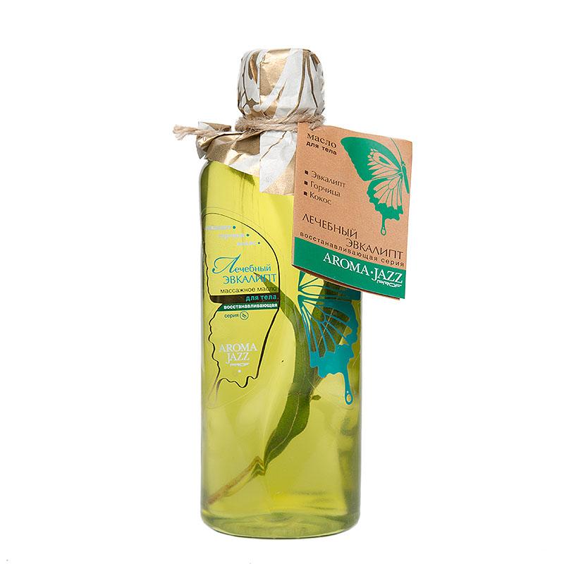 Aroma jazz масло массажное жидкое для тела лечебный