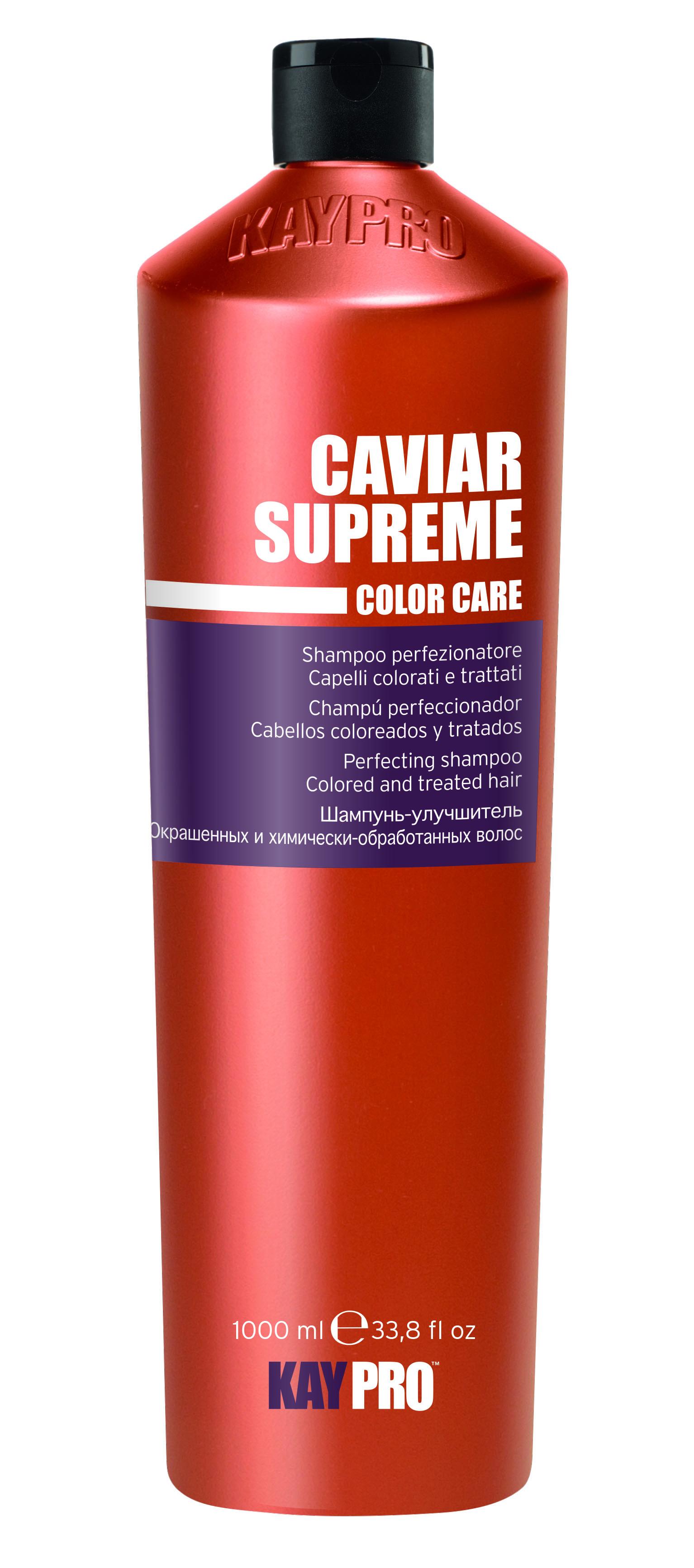 KAYPRO Шампунь с икрой для улучшения окрашенных и химически обработанных волос / KAYPRO 1000мл