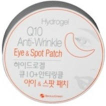 BEAUUGREEN Патчи гидрогель для глаз Коэнзим Q10+аденозин (омоложение)