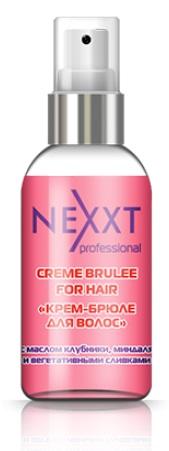 NEXXT professional Смузи-флюид Крем-брюле для волос / CRЕME BRULEE FOR HAIR 50млФлюиды<br>Изысканный деликатес для корней волос, а так же самого стержня волоса по всей длине, включая кончики и эпидермис кожи головы. Как источник энергии с сладким ароматом придаст необходимую живительную влагу сухим, окрашенным, истонченным и слабым волосам, стимулируя обменные процессы в фолликуле волоса. Флюид, является защитой после повреждающих, стрессовых для здоровья волос процедур (хим. завивка, колорирование, ламинирование, горячая укладка), и неблагоприятных погодных условий с колебаниями влажности и температуры. Облаченные в наиболее питательную и долговременную по действию форму, клубника со сливками облагородит волосы сияющим здоровым видом и роскошным блеском. Надежен и как термозащита после применения фена, плойки и других приборов для сушки и укладки с высоким температурным режимом , а так же как дополнительное питание для волос, облегчая их расчесывание и придавая гладкость. Создавая тончайшую защитную пленку, препятствует воздействию внешних агрессивных факторов, обеспечивая легкость, объем и освежение цвета. Запечатывает секущиеся кончики и служит профилактикой их появления. Крем-брюле мгновенно оживляет ослабленные и уставшие пряди, придавая им упругость, эластичность и дисциплину - делает прическу управляемой и контролируемой. Масло семян клубники - прекрасный источник витаминов-антиоксидантов, а также ненасыщенных жирных кислот: линолевой, альфа-линоленовой и олеиновой, которые оказывают аnti-age эффект на волосы и кожу головы, защищают клетки от свободных радикалов. Миндальное масло, в составе которого витамины Е и В2, каротины биофлавоноиды, магний, натрий, цинк, железо и фосфор, регулирует работу сальных желез, устраняет перхоть, укрепляет волосы. Флюид крем-брюле - спасение волос от современного темпа жизни с бесконечными стрессами, плохой экологией и неправильным питанием, что в целом действует негативно не только на внешний вид прядей, но и на состояние вол