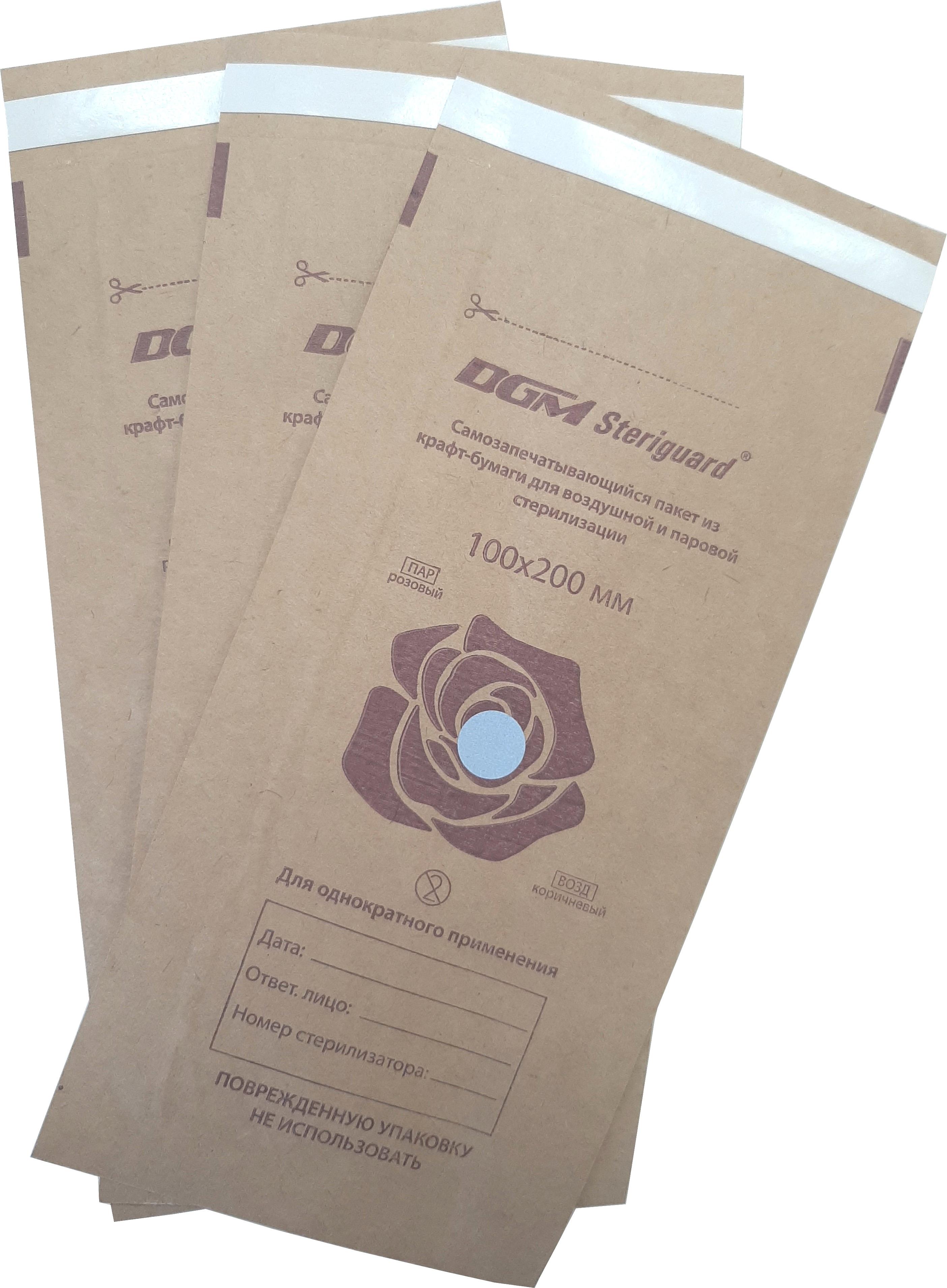 Купить DGM Пакет из крафт-бумаги самозапечатывающийся плоский для медицинской стерилизации / DGM Steriguard 100*200 мм 100 шт