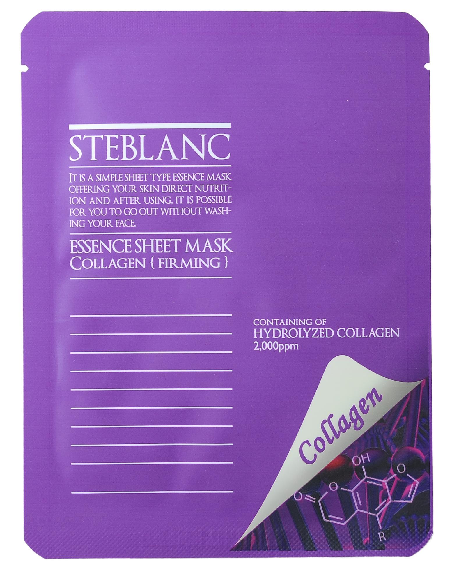 STEBLANC Маска тканевая укрепляющая с гидролизованным коллагеном для лица / Essence Sheet Mask Collagen 25 г