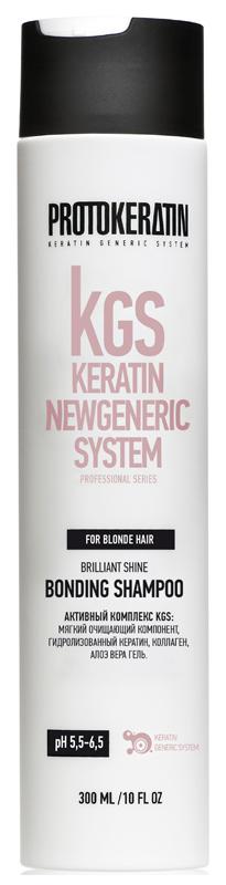 PROTOKERATIN Шампунь-бондинг для блондированных волос 300 мл - Шампуни