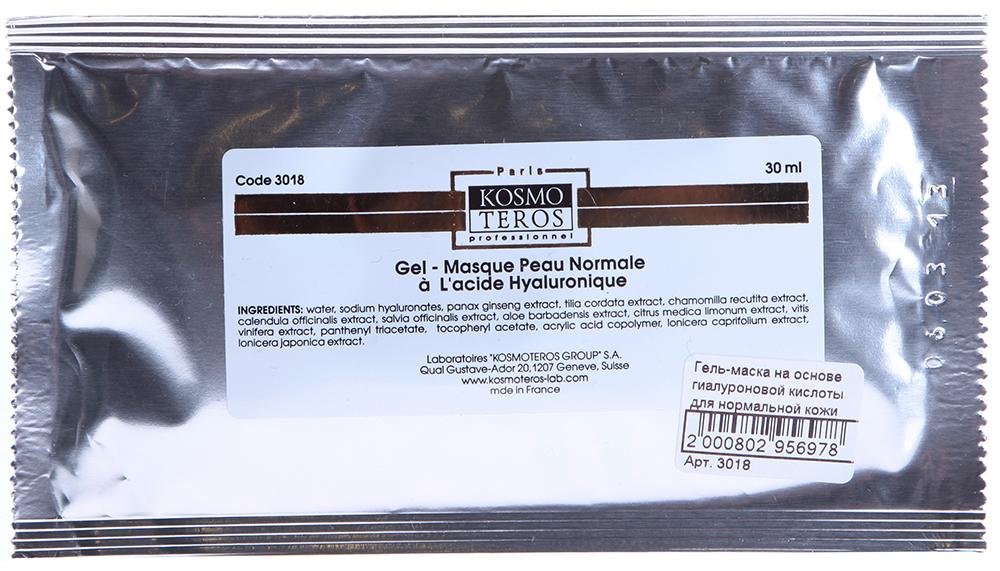 KOSMOTEROS PROFESSIONNEL Гель-маска для нормальной кожи 1штМаски<br>Служит завершающей процедурой сеанса мезотерапии, биоревитализации, контурной пластики, химических пилингов и аппаратных методик. Помогает усилить эффект вводимых препаратов и снять болевые ощущения от проводимой процедуры, активирует процессы репарации и регенерации, сокращая реабилитационный период. Обеспечивает сохранение влаги во всех слоях кожи, восстанавливая межклеточные связи и мембраны клеток, обладает бактерицидными свойствами. Основные компоненты: натрия гиалуронат, экстракты: лейкоцитарный, липы, ромашки, ферментативный винограда, календулы, шалфея , алоэ, лимона, витамины: В5, Е . Показания к применению: для ухода за нормальной кожей в качестве завершающей процедуры после сеанса мезотерапии, биоревитализации, контурной пластики и химических пилингов. Способ применения: маску нанести на лицо до полного впитывания (15-20 минут).<br><br>Типы кожи: Нормальная