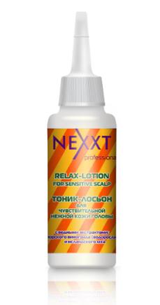 NEXXT professional Тоник-лосьон успокаивающий для чувствительной/нежной кожи головы 125мл