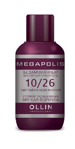 OLLIN PROFESSIONAL 10/26 краситель масляный безаммиачный для волос, светлый блондин розовый / MEGAPOLIS 50 мл