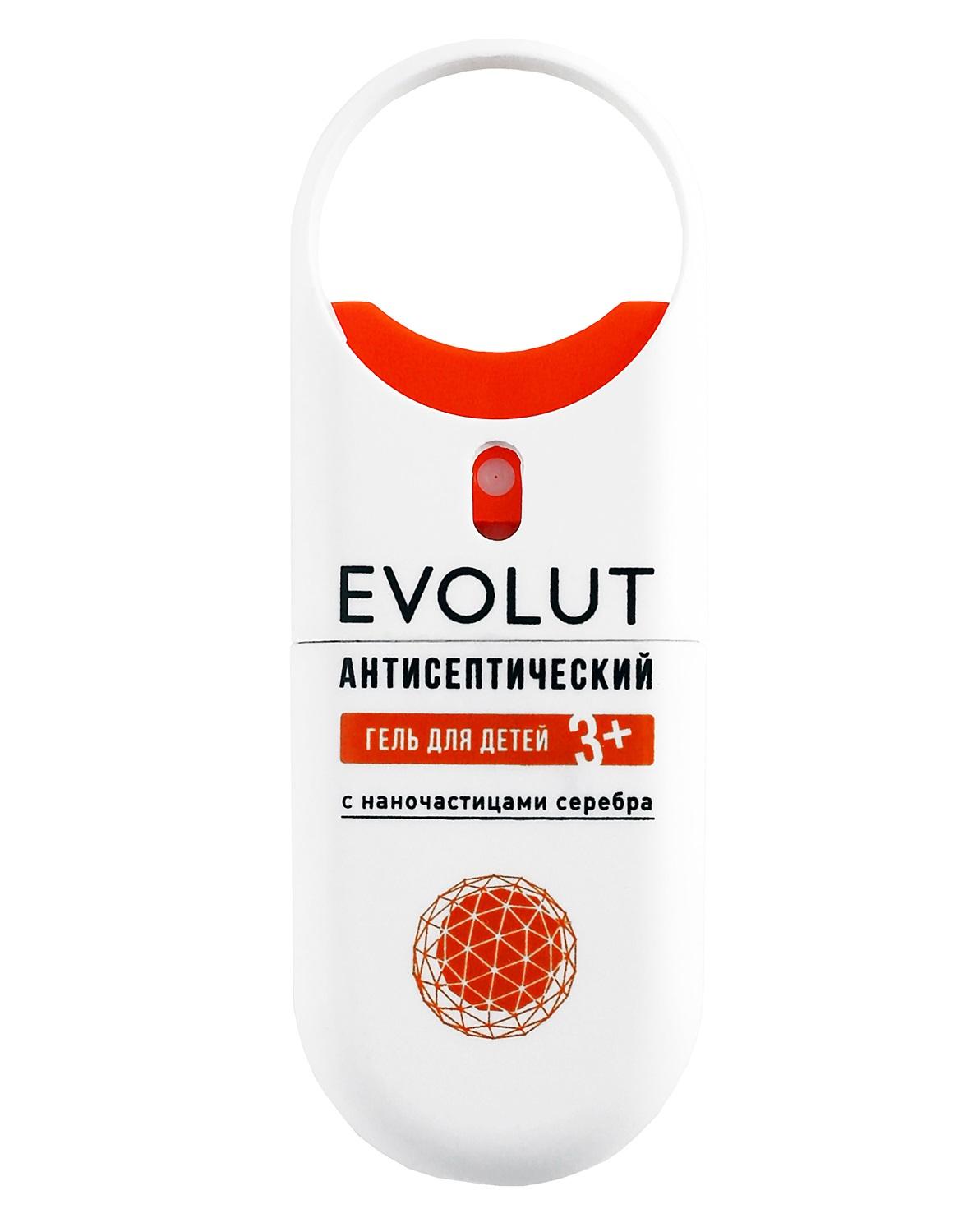 Купить EVOLUT Гель детский антисептический для рук с наночастицами серебра 15 мл