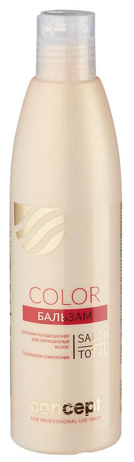Купить CONCEPT Бальзам-кондиционер для окрашенных волос / Salon Total Color Сolorsaver conditioner 300 мл