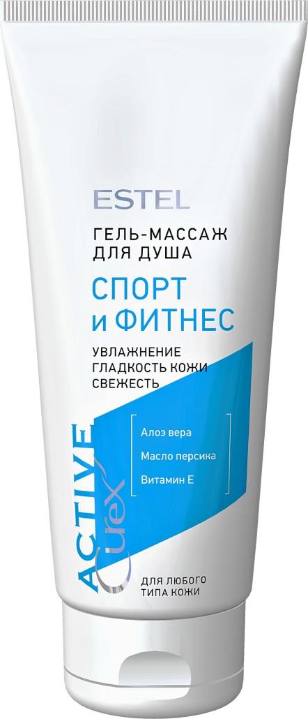 Купить ESTEL PROFESSIONAL Гель-массаж для душа Спорт и фитнес / Curex Active 200 мл