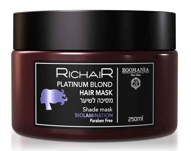 Купить EGOMANIA Маска для обесцвеченных, мелированных и седых волос Платинум блонд / PLATINUM BLOND MASK RICHAIR 250 мл