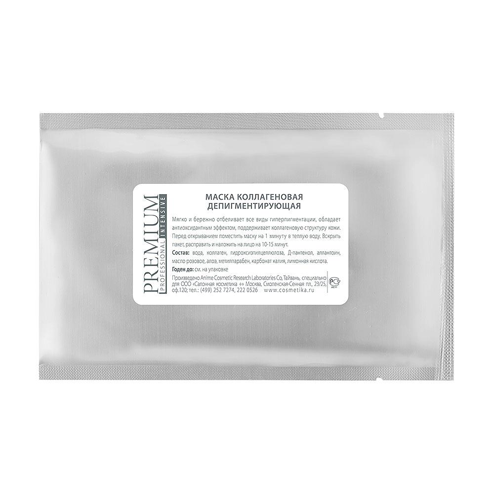 PREMIUM Маска коллагеновая Депигментирующая / Intensive 1штМаски<br>Маска мягко и бережно отбеливает все виды гиперпигментации, включая веснушки. Обладает антиоксидантным эффектом, поддерживает коллагеновую структуры кожи, тонизирует кожную регенерацию. Активные ингредиенты: Д-пантенол, аллантоин, фукус, карбонат калия, витамин С. Способ применения: вскрыть пакет, расправить и наложить на лицо на 10 15 минут.<br>
