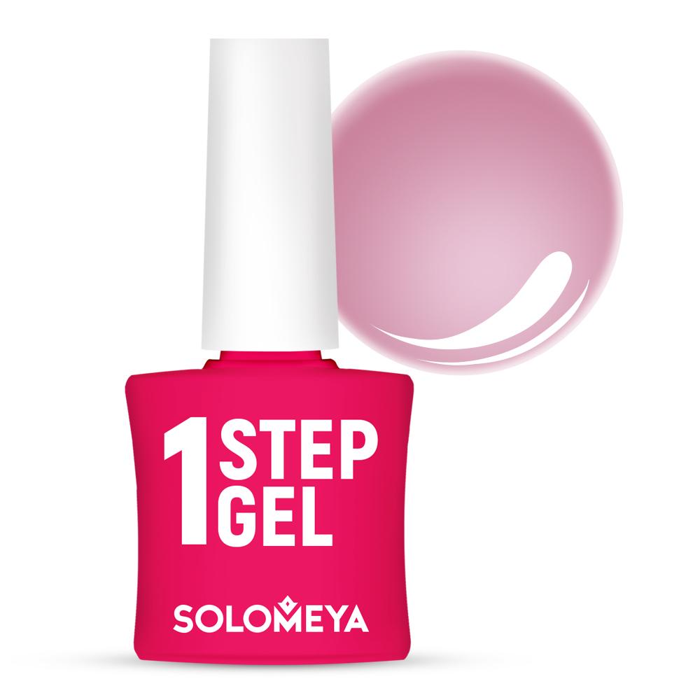 Купить SOLOMEYA Гель-лак однофазный для ногтей, 7 бархат / One Step Gel Velvet 5 мл, Фиолетовые