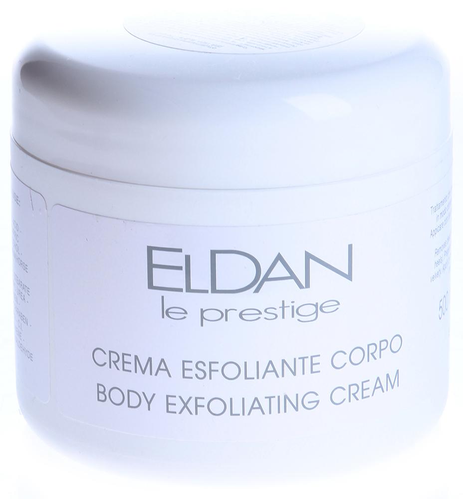 ELDAN Крем отшелушивающий для тела / LE PRESTIGE 500мл
