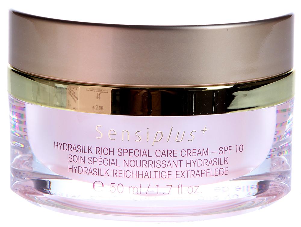 """ETRE BELLE Крем специальный уход """"Гидрошелк"""" SPF12 / Hydrasilk Rich Special Care Cream 50мл недорого"""