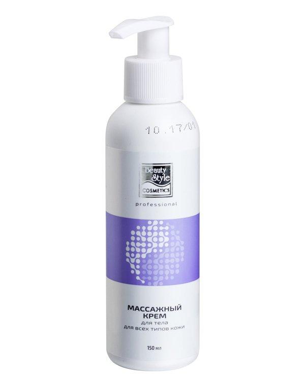 Купить BEAUTY STYLE Крем массажный для тела для всех типов кожи 150 мл