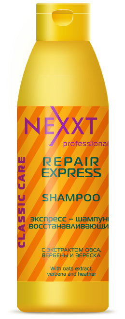 NEXXT professional Экспресс-шампунь восстанавливающий / REPAIR EXPRESS-SHAMPOO 1000мл