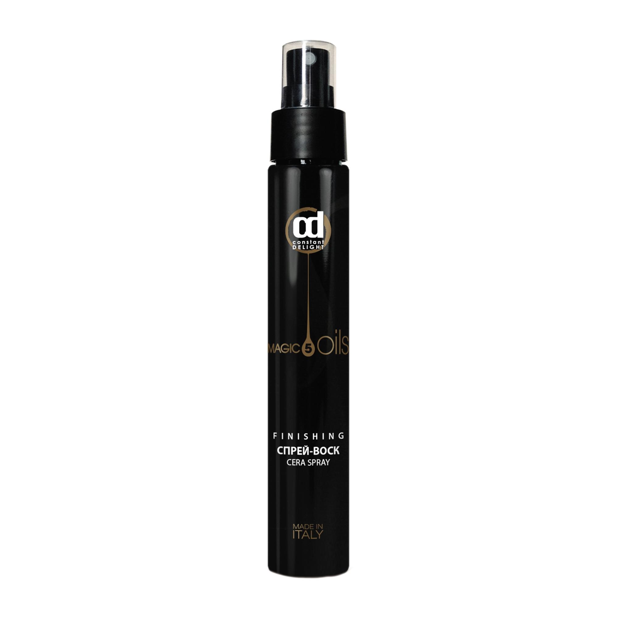 CONSTANT DELIGHT Спрей-Воск / 5 Magic Oil 75 млВоски<br>Абсолютно универсальный продукт, который благодаря содержанию растительного и пчелиного воска позволяет подчеркнуть любую причёску, придавая волосам блеск и упругость.&amp;nbsp;Его формула, состоящая из  5 Магических Масел : Макадамии, Хлопка, Жожоба, Авокадо, Арганы, питает волосы и возвращает им жизненную силу и энергию. Активные ингредиенты: масла Макадами, Хлопка, Жожоба, Авокадо и Арганы. Способ применения: - хорошо встряхнуть флакон. - распределить на влажных или сухих волосах. - завершить укладку.<br><br>Типы волос: Для всех типов