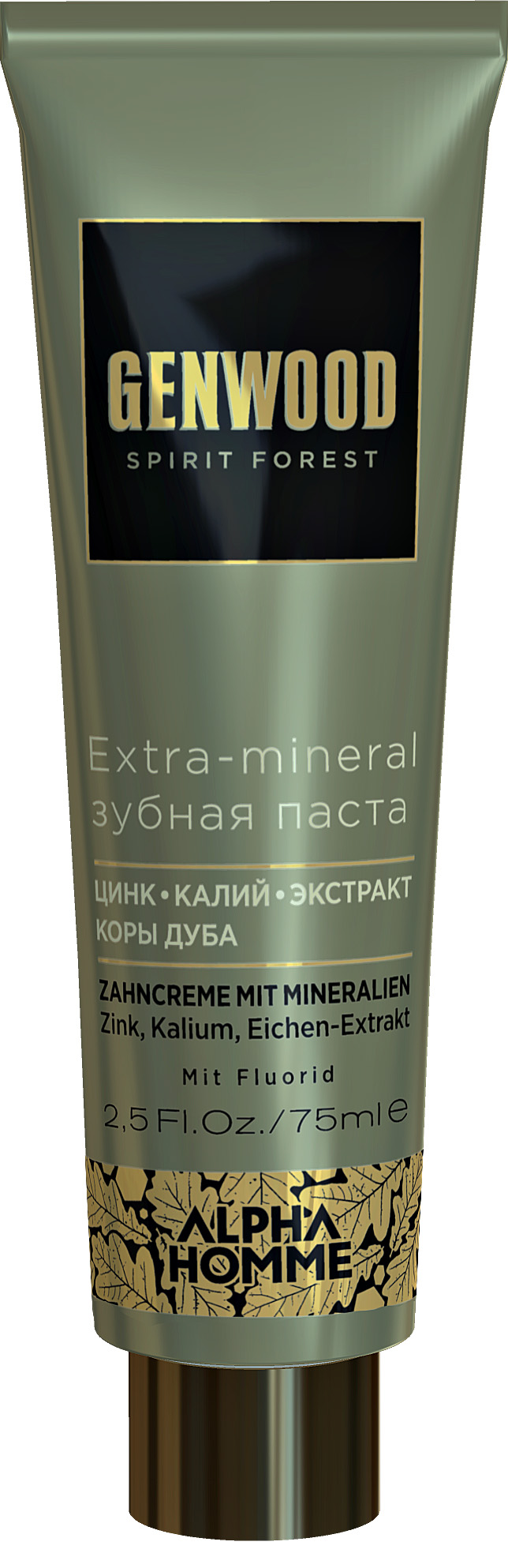 ESTEL PROFESSIONAL Паста зубная / GENWOOD Extra-mineral 75 мл