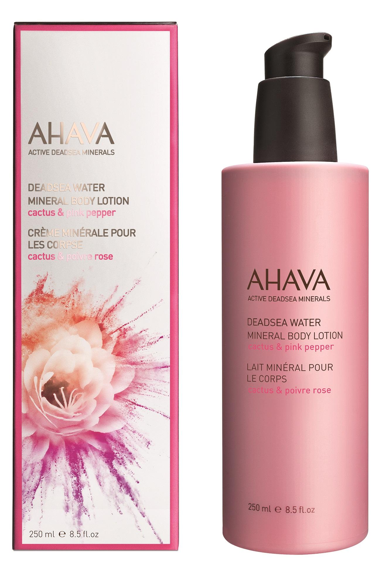 AHAVA Крем минеральный для тела, кактус и розовый перец / Deadsea Water 250 мл
