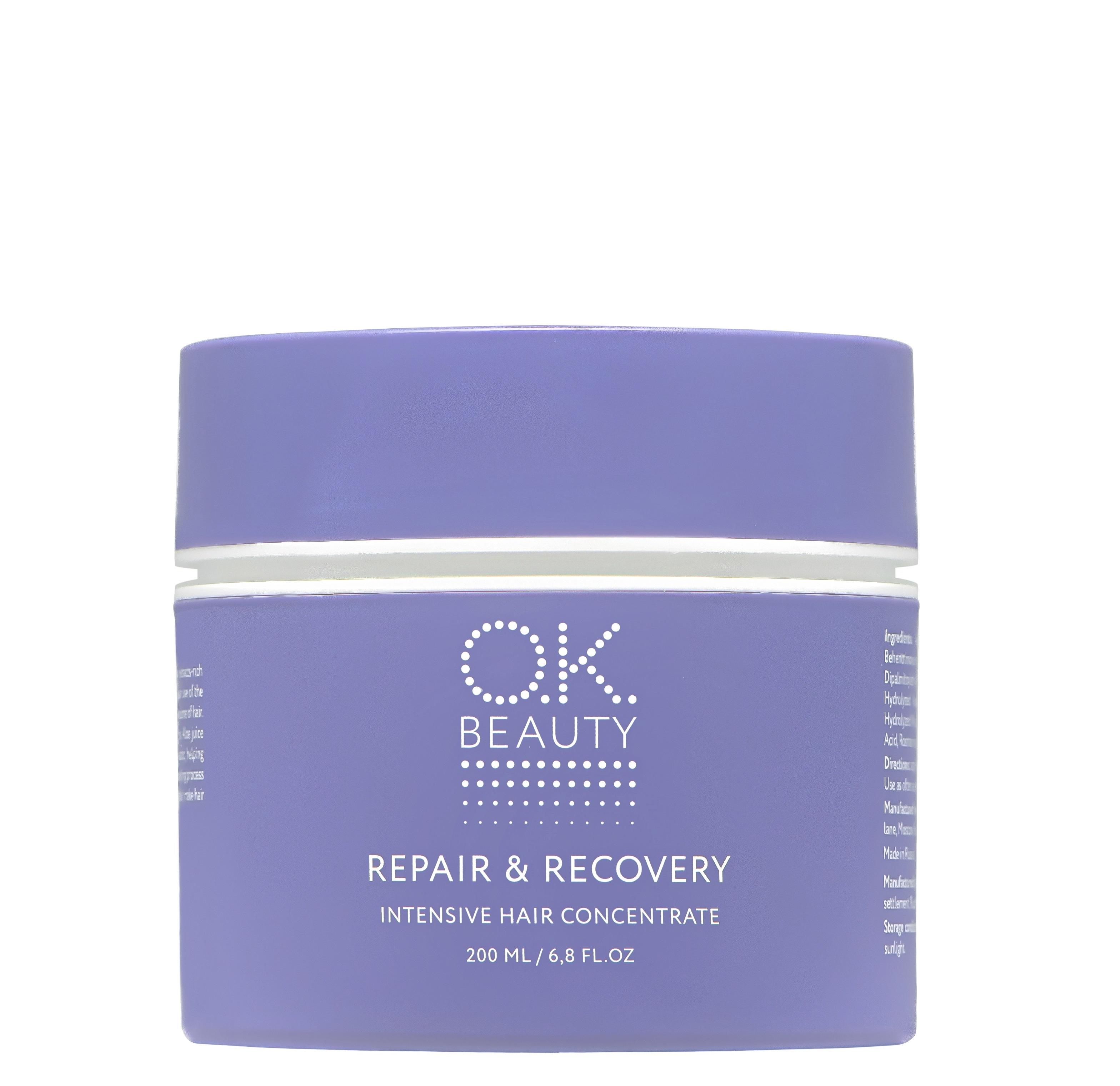 Купить OK BEAUTY Маска интенсивная для глубокого питания и восстановления / REPAIR & RECOVERY 200 мл