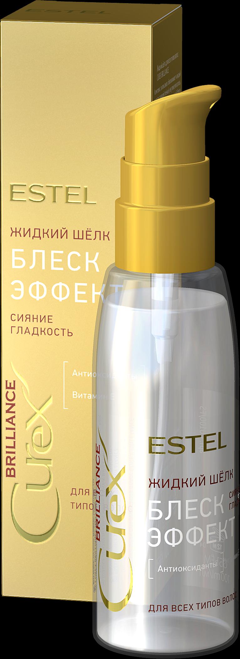 ESTEL PROFESSIONAL Шелк жидкий для волос / Curex Brilliance 100 мл фото