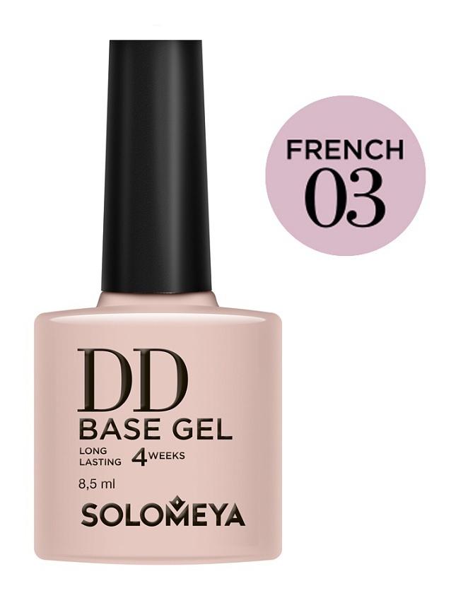 SOLOMEYA База-DD суперэластичная на основе нано-каучукового материала French 03 / DD BASE GEL Daily Defense 8,5мл