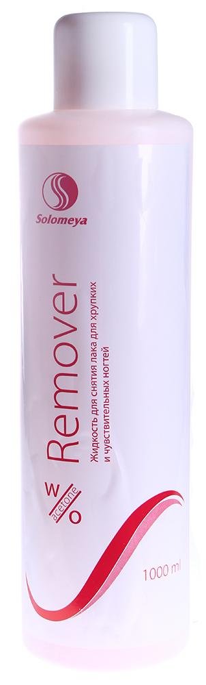 SOLOMEYA Жидкость для снятия лака розовая / Pink 1000мл