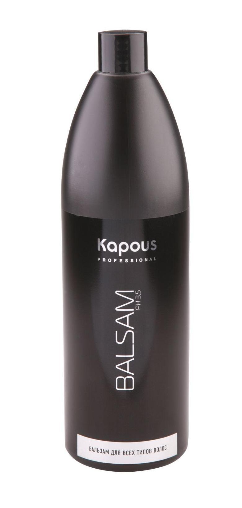 KAPOUS Бальзам для всех типов волос 1000мл