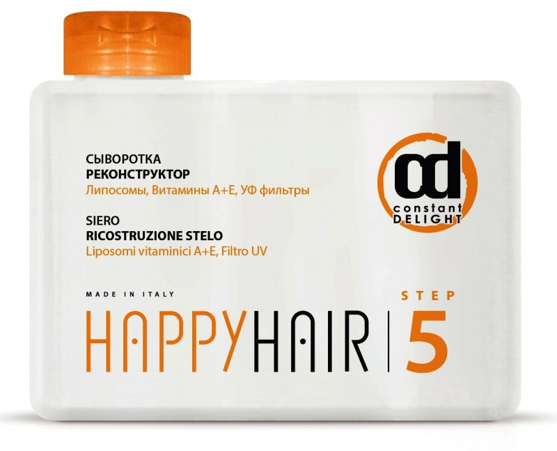 Купить CONSTANT DELIGHT Сыворотка реконструктор Счастье для волос, шаг 5 / Happy Hair 250 мл