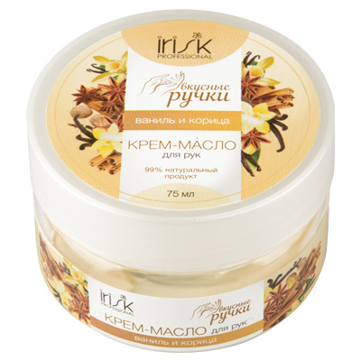 Irisk professional крем-масло для рук, ваниль и корица