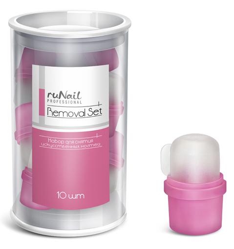 RuNail Набор для снятия искусственных ногтей - Особые аксессуары