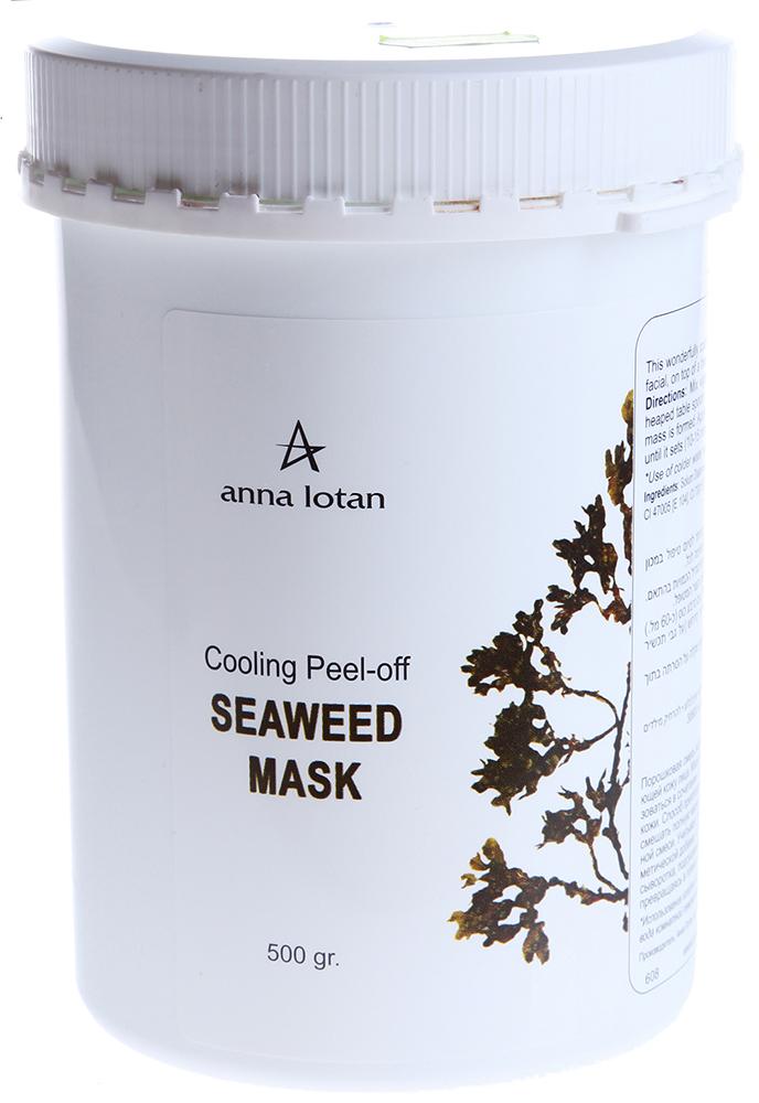 ANNA LOTAN ����� �� ������� ���������� / Cooling Peel-Off Seaweed Mask PROFESSIONAL 452��