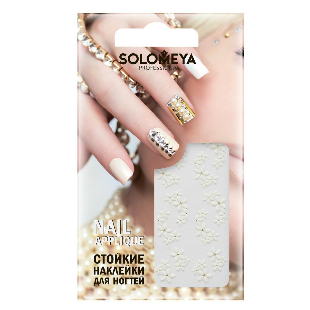 SOLOMEYA Наклейки для дизайна ногтей Весна / Spring