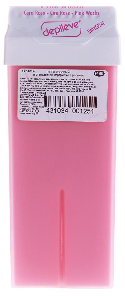 DEPILEVE Картридж стандартный с розовым воском 100гр