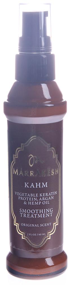 MARRAKESH Сыворотка для волос с кератином Kahm / Marrakesh Kahm Smoothing Treatment 60 мл