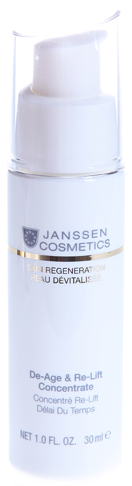 JANSSEN Концентрат экстралифтинг Anti-Age / De-Age & Re-Lift Concentrate SKIN REGENERATION 30мл