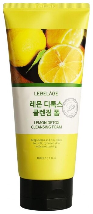 LEBELAGE Пенка-детокс с лимоном для умывания 180 мл