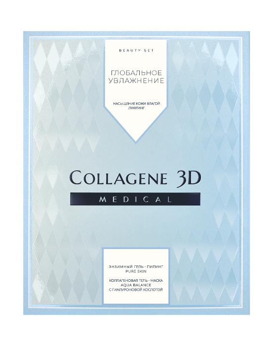 Купить MEDICAL COLLAGENE 3D Набор подарочный Глобальное увлажнение для лица (гель-маска 30 мл, гель-пилинг 50 мл)