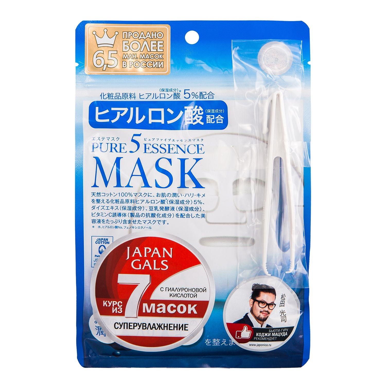 JAPAN GALS Маска с гиалуроновой кислотой / Pure Essence 7 шт