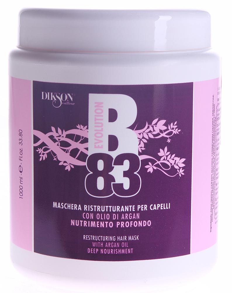 DIKSON Маска восстанавливающая для волос / В83 RESTRUCTURING HAIR MASK 1000млМаски<br>Восстанавливающая маска для волос с маслом Арганы обеспечивает бережный и максимальный уход для поврежденных и пористых волос. Масло Арганы, входящее в состав маски, обогащенное жирными, растительными кислотами, антиоксидантами, которые обновляют клетки волоса и делают структуру более эластичной. Уникальный состав с системой В83 содержит в себе уникальные компоненты, которые проникают вглубь структуры волоса, питают, омолаживают и придают волосам естественное сияние. Маска также включает в себя натуральные цветочные экстракты, которые бережно ухаживают за кожей головы. А нежнейший аромат превратит процедуру в настоящее удовольствие. Результат. Волосы выглядят идеально ухоженными.  Активные ингредиенты: Масло Арганы, фруктовые кислоты.  Способ применения: Используйте средство как обычную маску для волос. Нанесите на чистые волосы на 10-15 минут. Если захотите использовать в качестве кондиционера, то наносите всего на 1-3 минуты, затем смойте водой.<br><br>Объем: 1000<br>Вид средства для волос: Восстанавливающий<br>Типы волос: Поврежденные