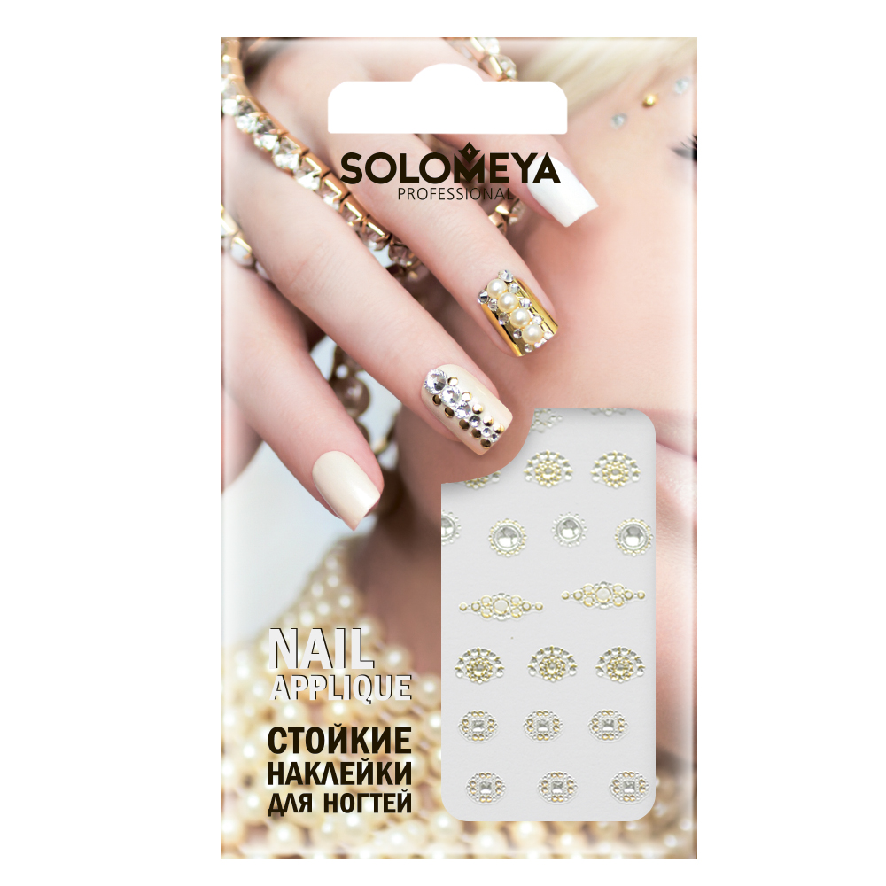 SOLOMEYA Наклейки для дизайна ногтей Роскошь / Luxury