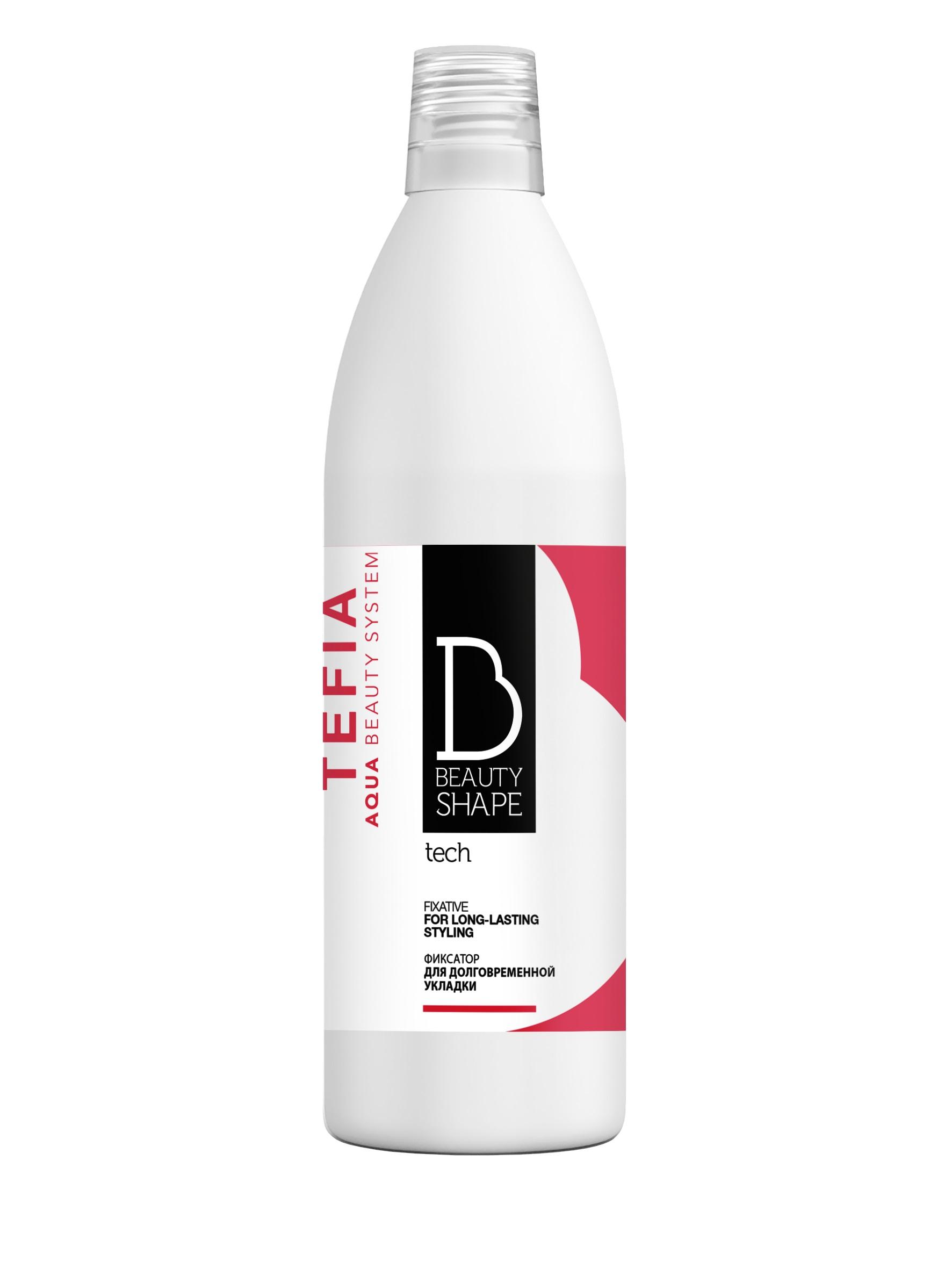 TEFIA Фиксатор для долговременной укладки / Beauty Shape 1000 мл