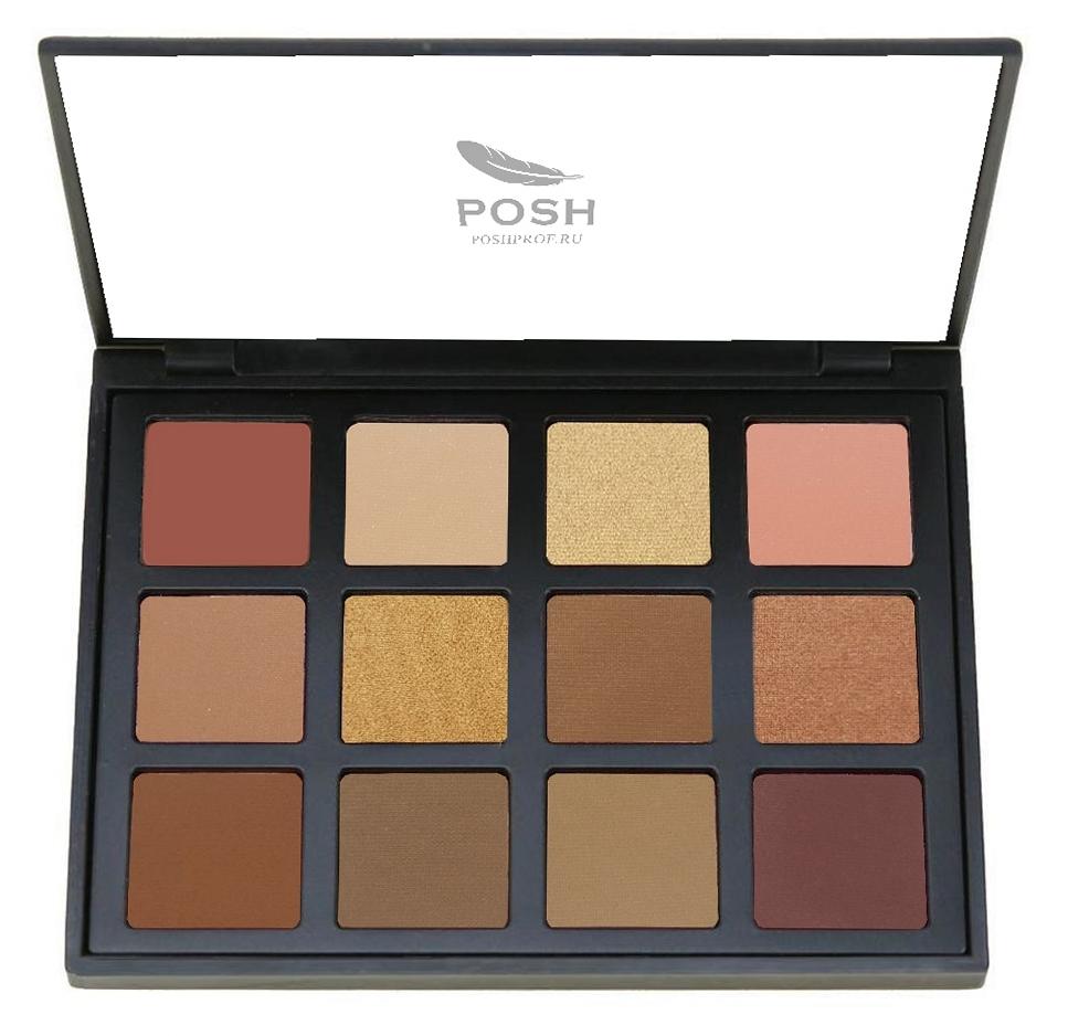 Купить POSH Палетка теней для макияжа, профессиональная 02 (12 оттенков) / Nude Brownie Make Up Palette 160 г