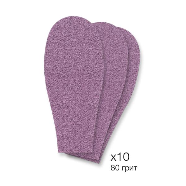 SOLOMEYA Рефиллы сменные для педикюрной пилки, фиолетовые / Personal Gadget 80 Purple Refill Pad 10 шт - Педикюрные инструменты
